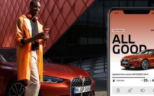 Conheça o novo aplicativo da BMW, o My BMW